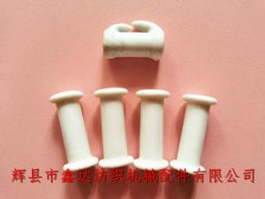 Porcelain Tube Holder Textile Porcelain Parts