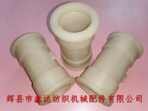 1511 Loom Nylon Bearing Bush Accessories